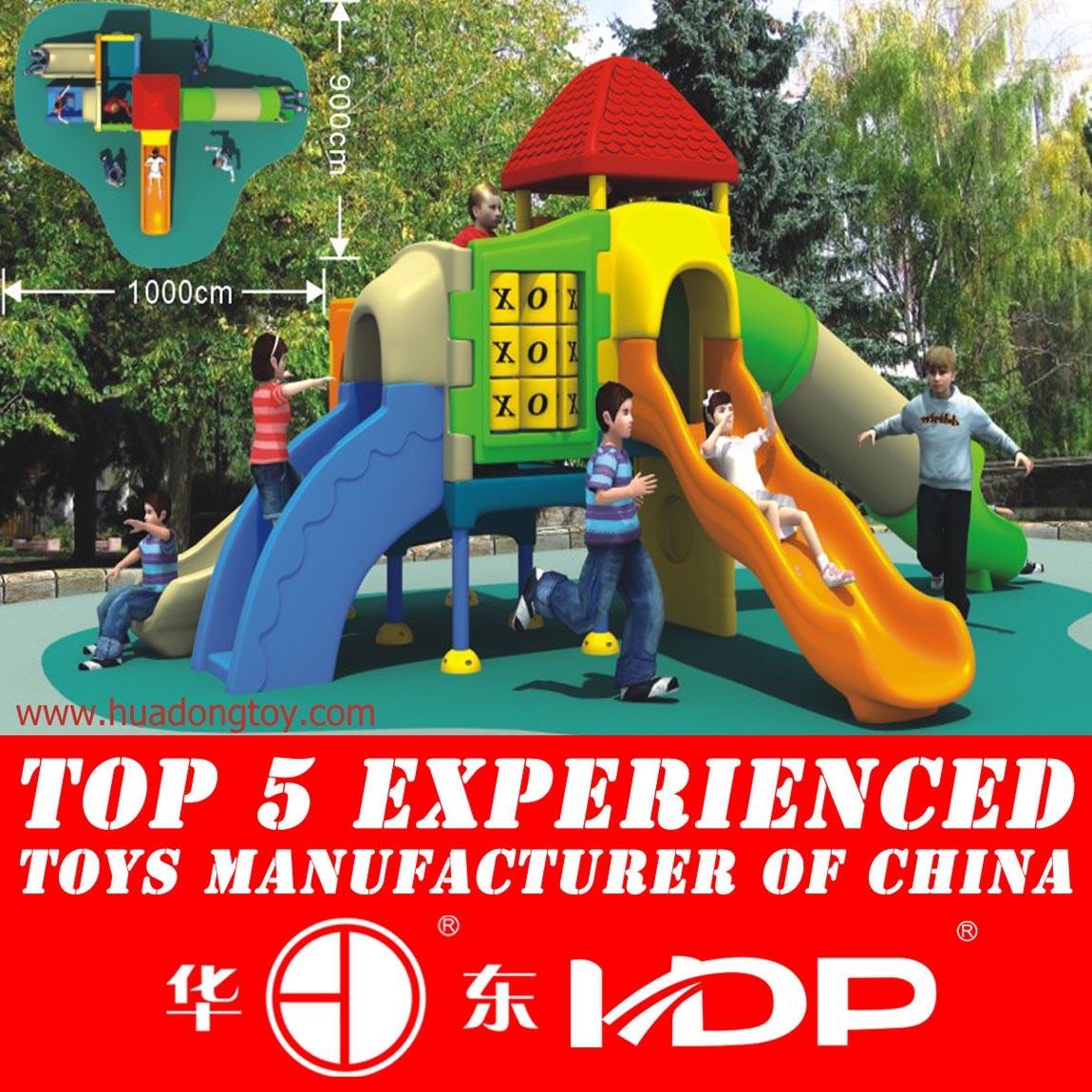 Full Plastic Playground Equipment for Kindergarten