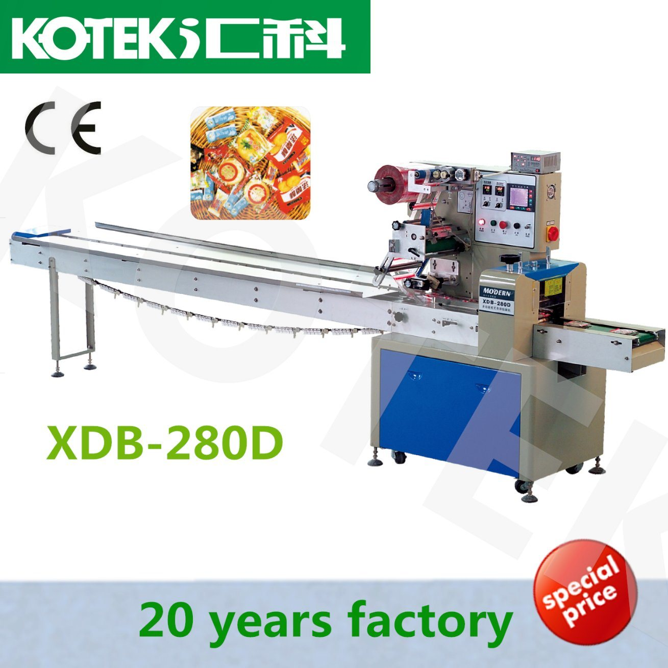 Pillow Packaging Machinery for Hardware Chain Lock Pack Wrapper Horizontal Flow Multifunction Packing Machine
