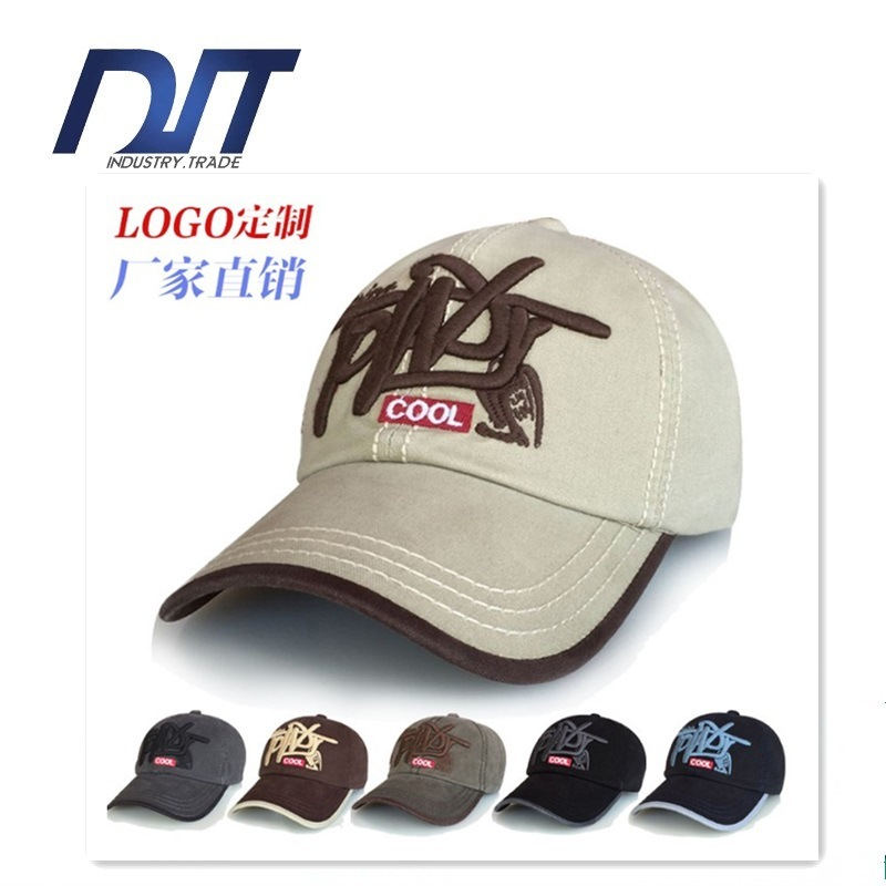 China outdoor embroidery hat korean style sun visor cotton custom china outdoor embroidery hat korean style sun visor cotton custom logo china hat net hat ccuart Images