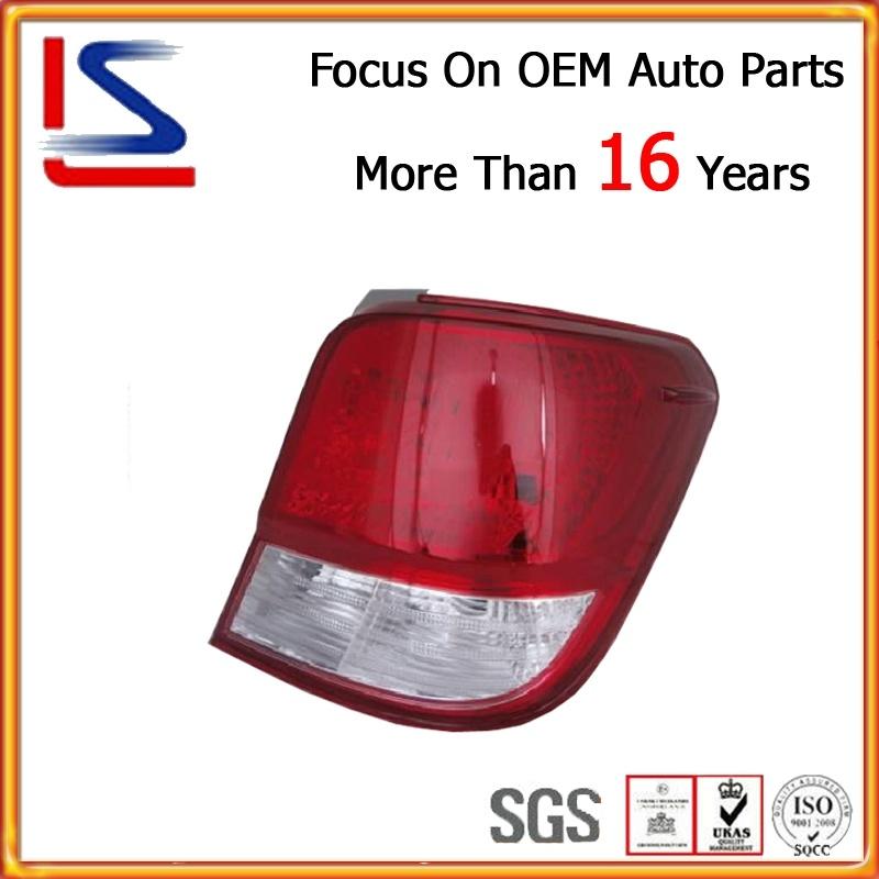 Auto Spare Parts - Taillight for Toyota Corolla Fielder / Axio 2012-2014