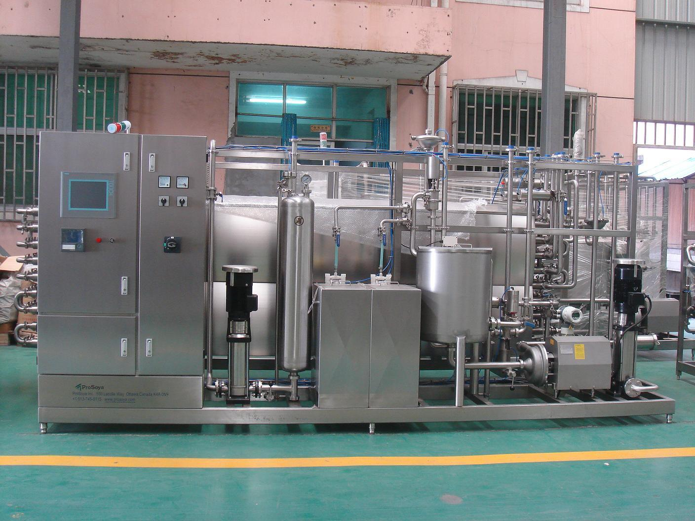 Steel Frame Water Treatment Plant