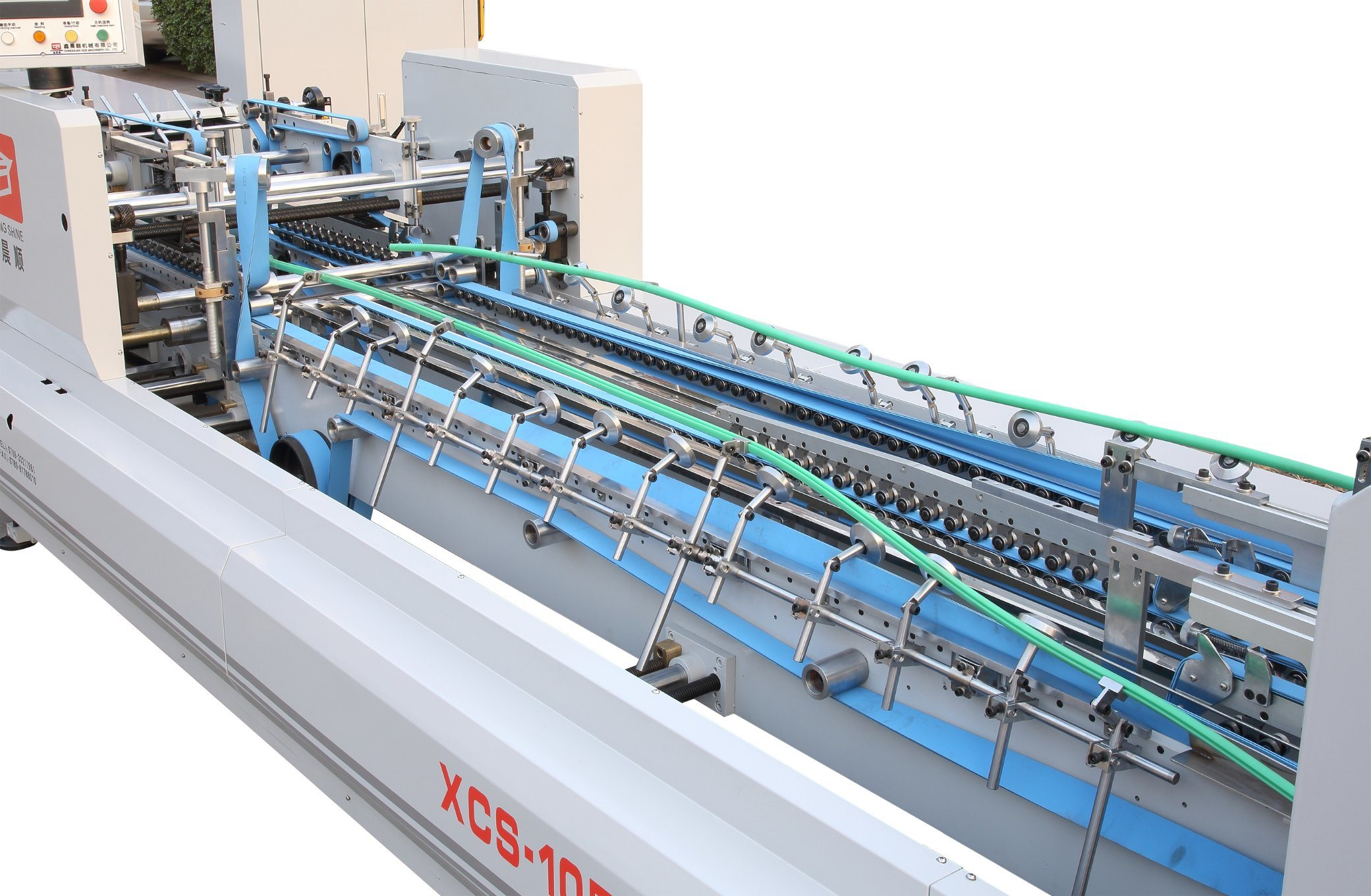Xcs-1100DC Automatic Folder Gluer Corrugated Box Machine
