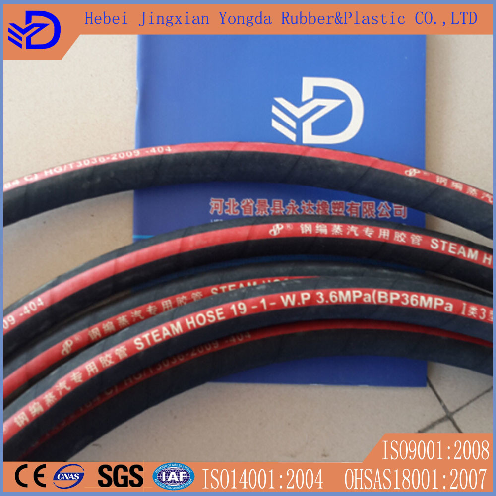 Heat Resistant Flexible Hose Rubber Pipe