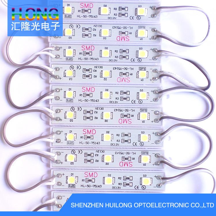SMD5050 LED Module DC12V 0.72W