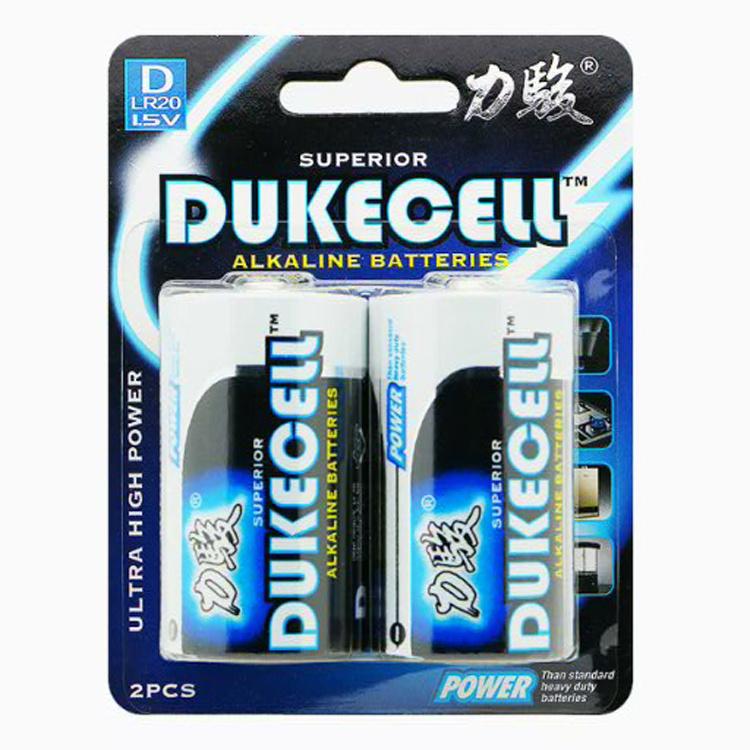 Big Size D 2PCS/Blister Alkaline Battery