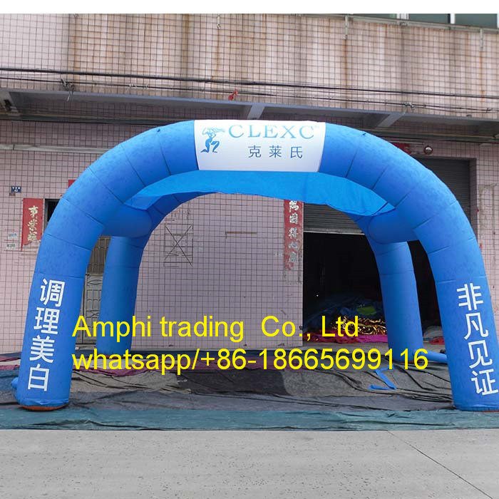 Pink Round Inflatable Air Arch with Logos