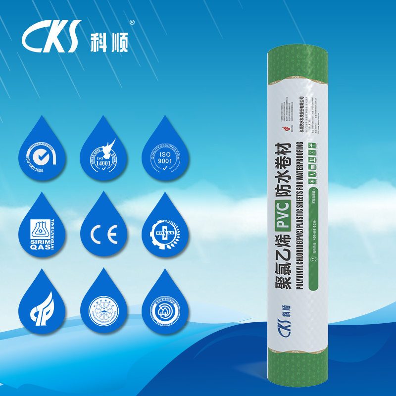 PVC Waterproof Membrane with Heat Trement
