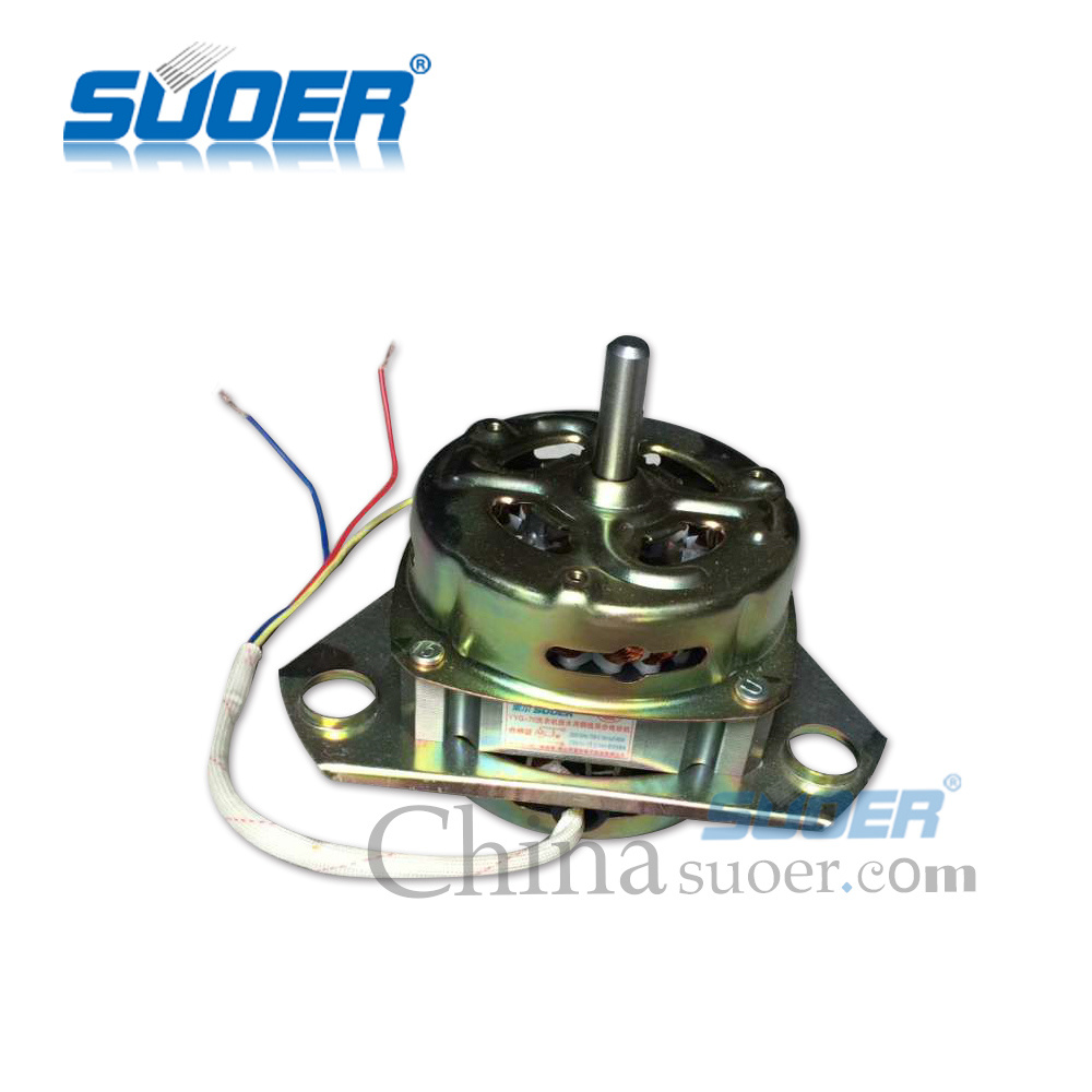 Washer Motor 60W Motor for Washing Machine (50260014)