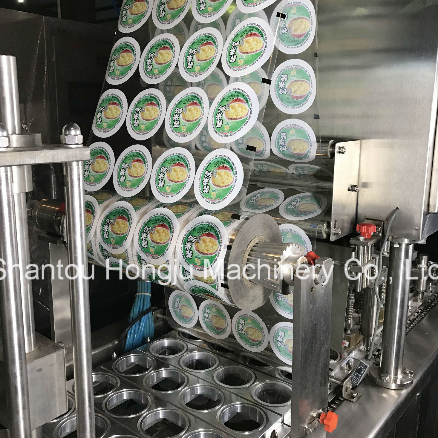 Yogurt Filling and Sealing Machine for Cups
