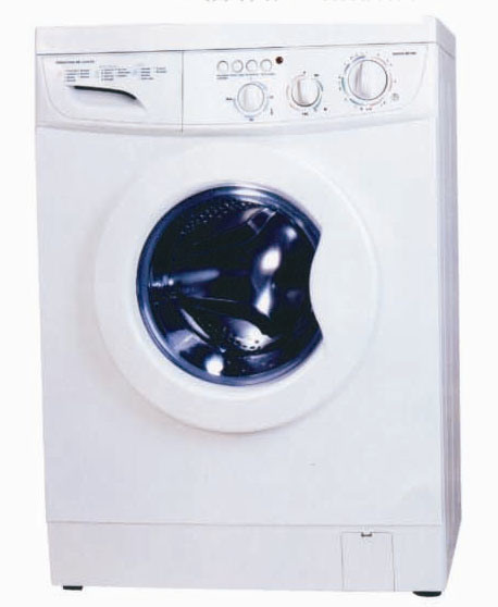 how to move a front load washing machine