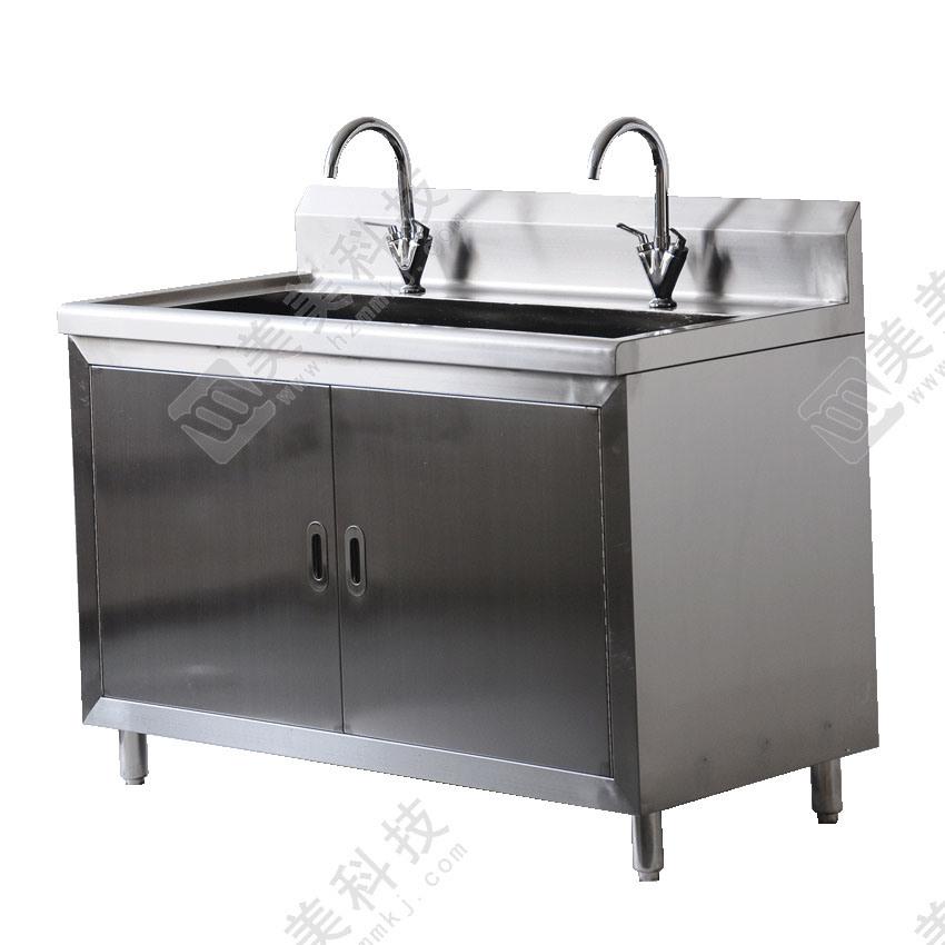 China Wash Sink - 2 - China Wash Sink