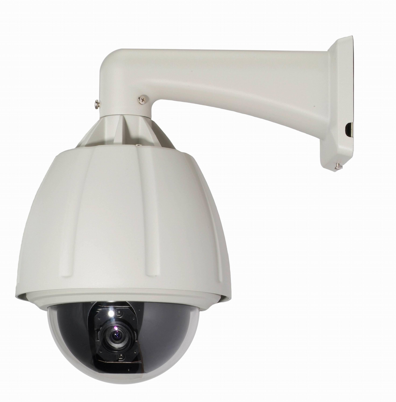 Outdoor Ip Ptz Security Camera