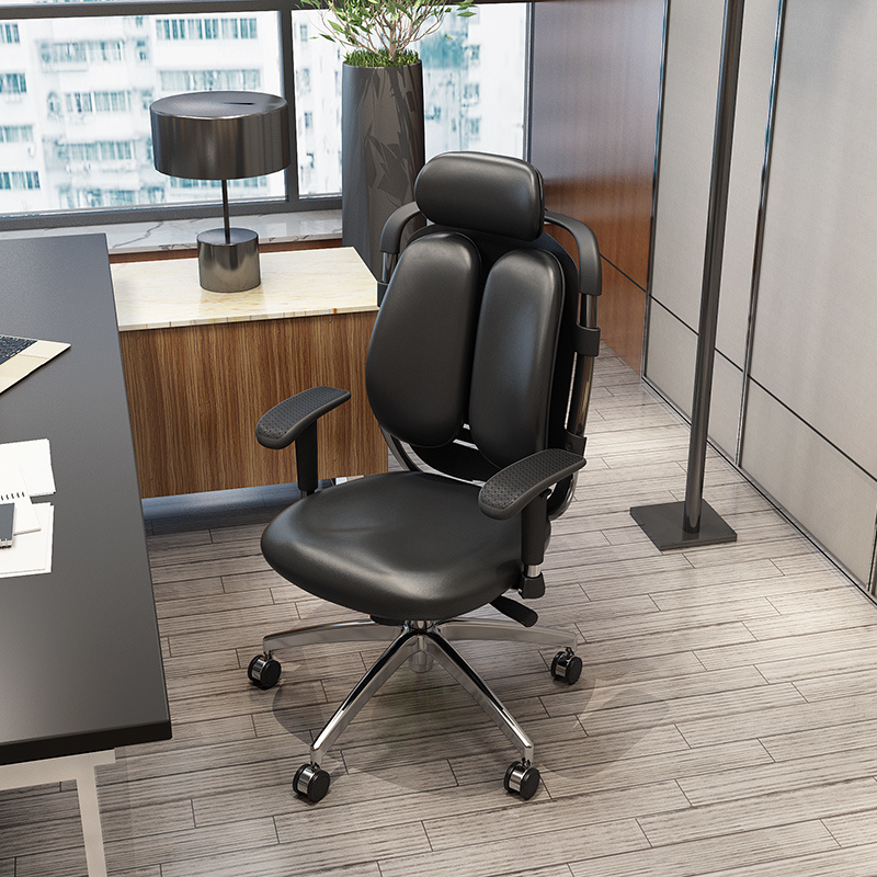 PU Leather Office Chair with Twin Backrest for Ergonomic