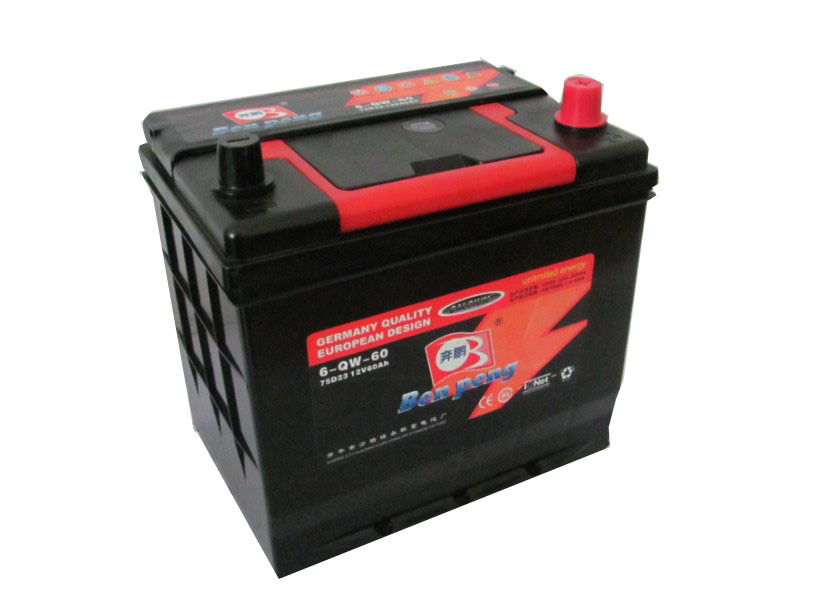 JIS Car Battery/N60 12V60ah Mf Car Battery/Storage Battery/Starting Car Battery