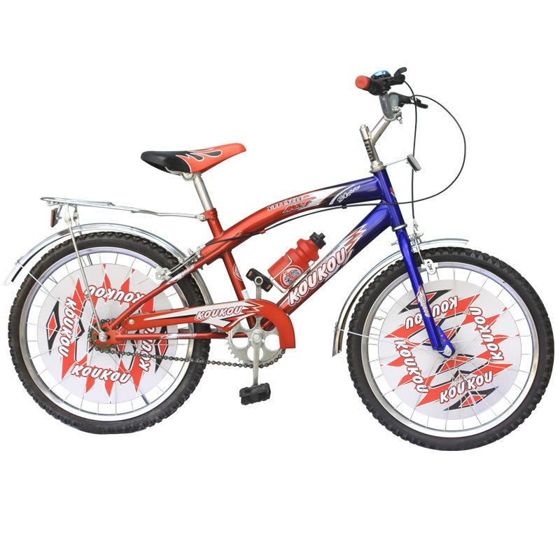 """20"""" One Speed Children Bike"""