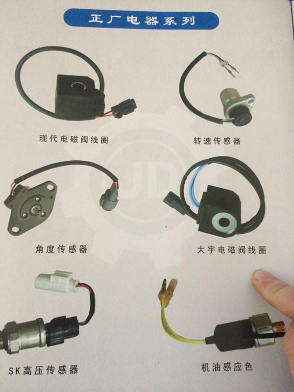 Cat Sdlg Lonking Liugong Lovol Shantui Speed Sensor