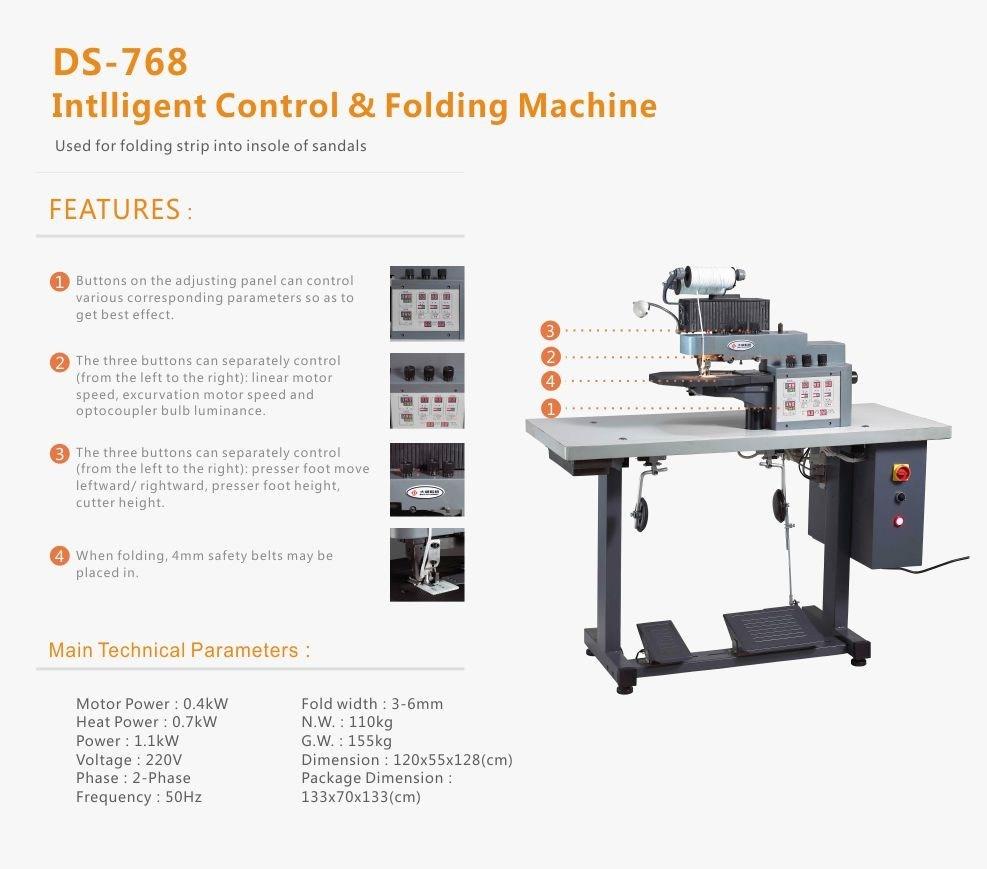 Intelligent Control &Folding Machine