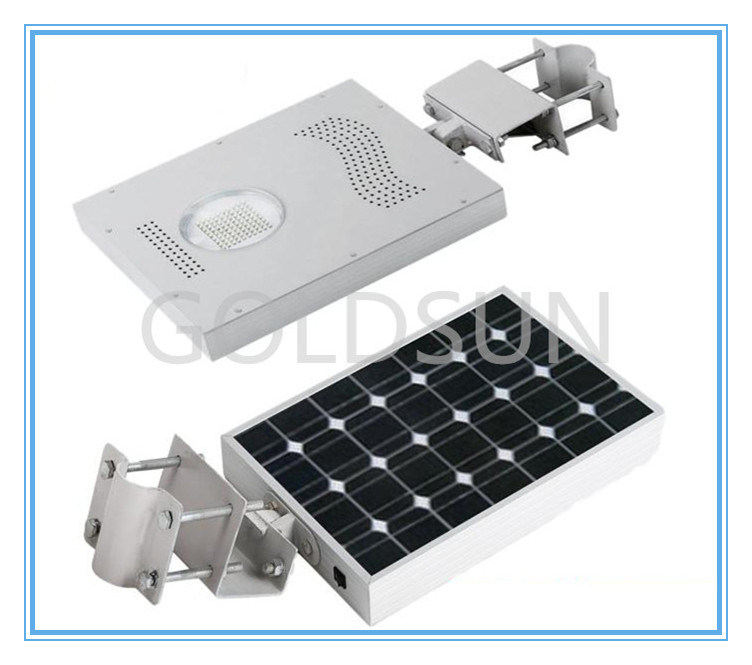 All in One LED Solar Street Light 8W, 10W 12W