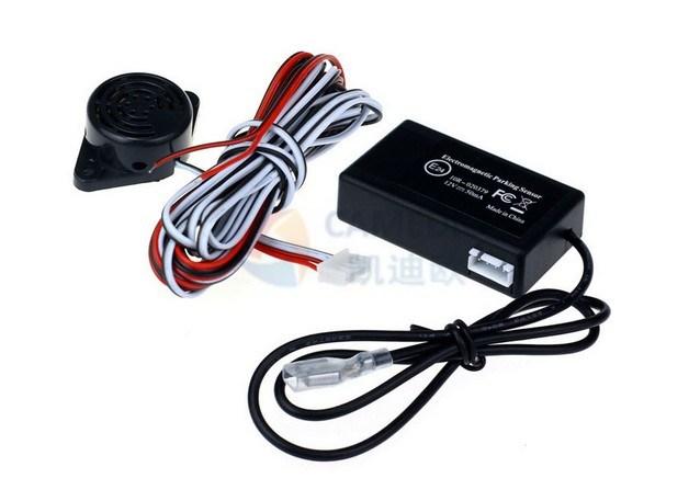 Electromagnetic Back-up Car Parking Sensor with Buzzer