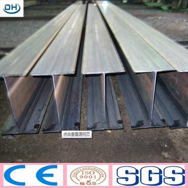 JIS/GB Hot Rolled Steel H Beam 100*100 with High Quality