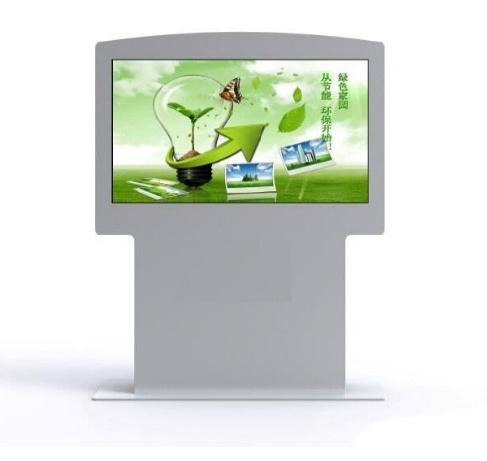 55 Inch Floor Standing Outdoor Advertisng Display Outdoor Digital Signage