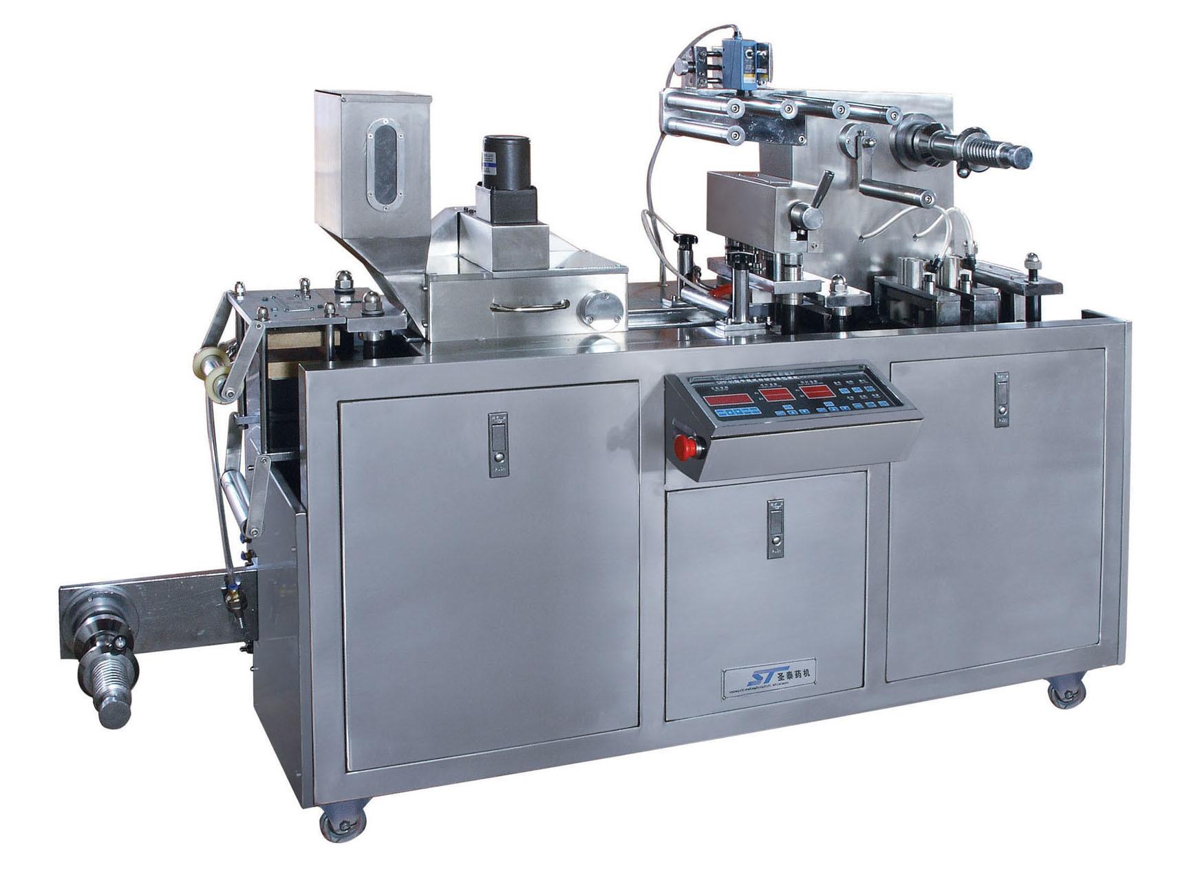 Flat Plate Automatic Blister Packing Machine (DPB-80)