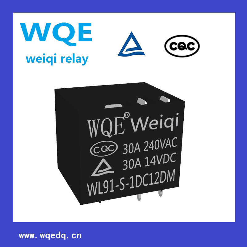 Miniature Size Power Relay for Household Appliances&Industrial PCB Relay