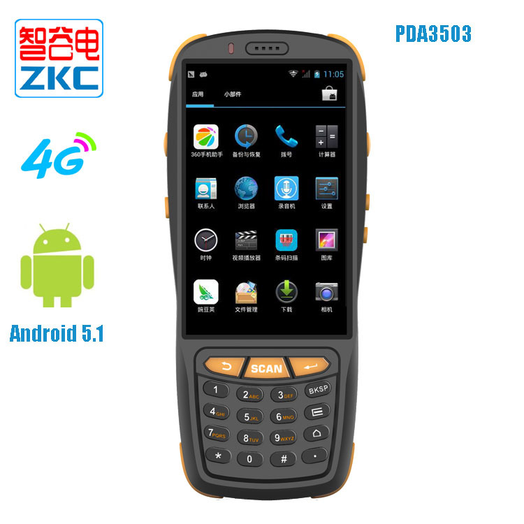 2D Barcode Scanner Android Rugged Waterproof Android Smart Phone Handheld PDA