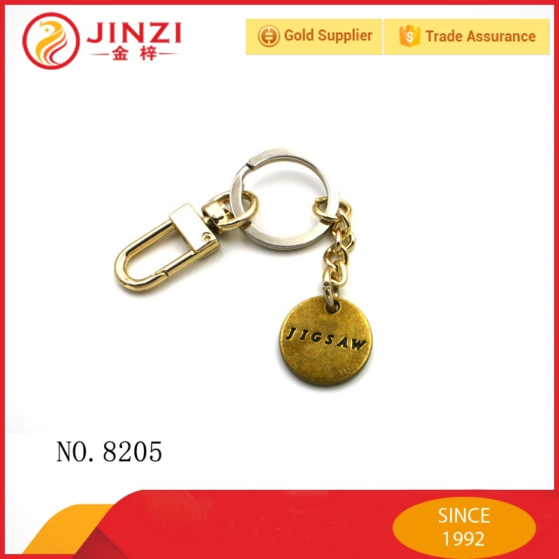 Custom Brand Name Logo Metal Coin Holder Keychains