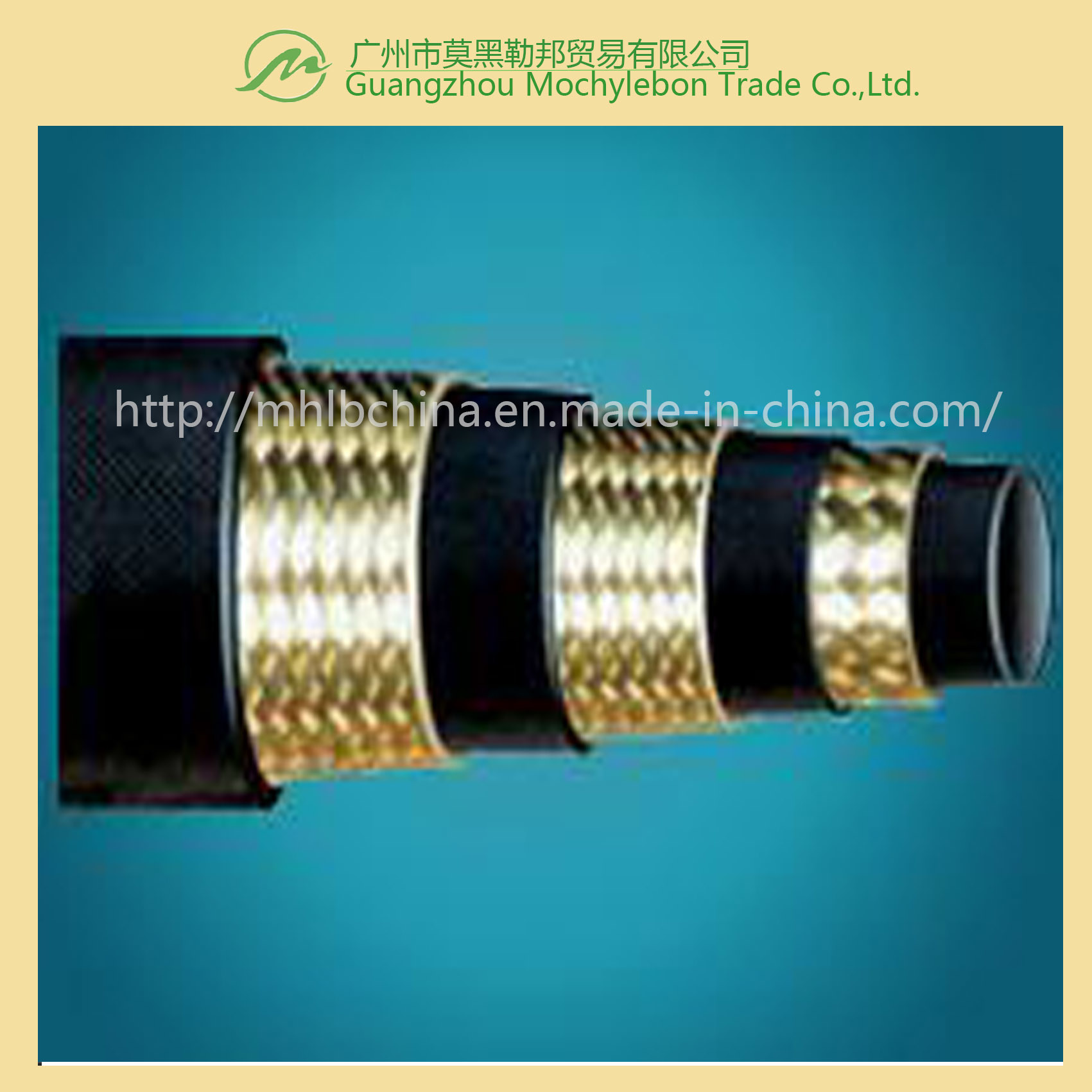 Wire Braided Hydraulic Hose for Coal Mine (602-3B-5/16)