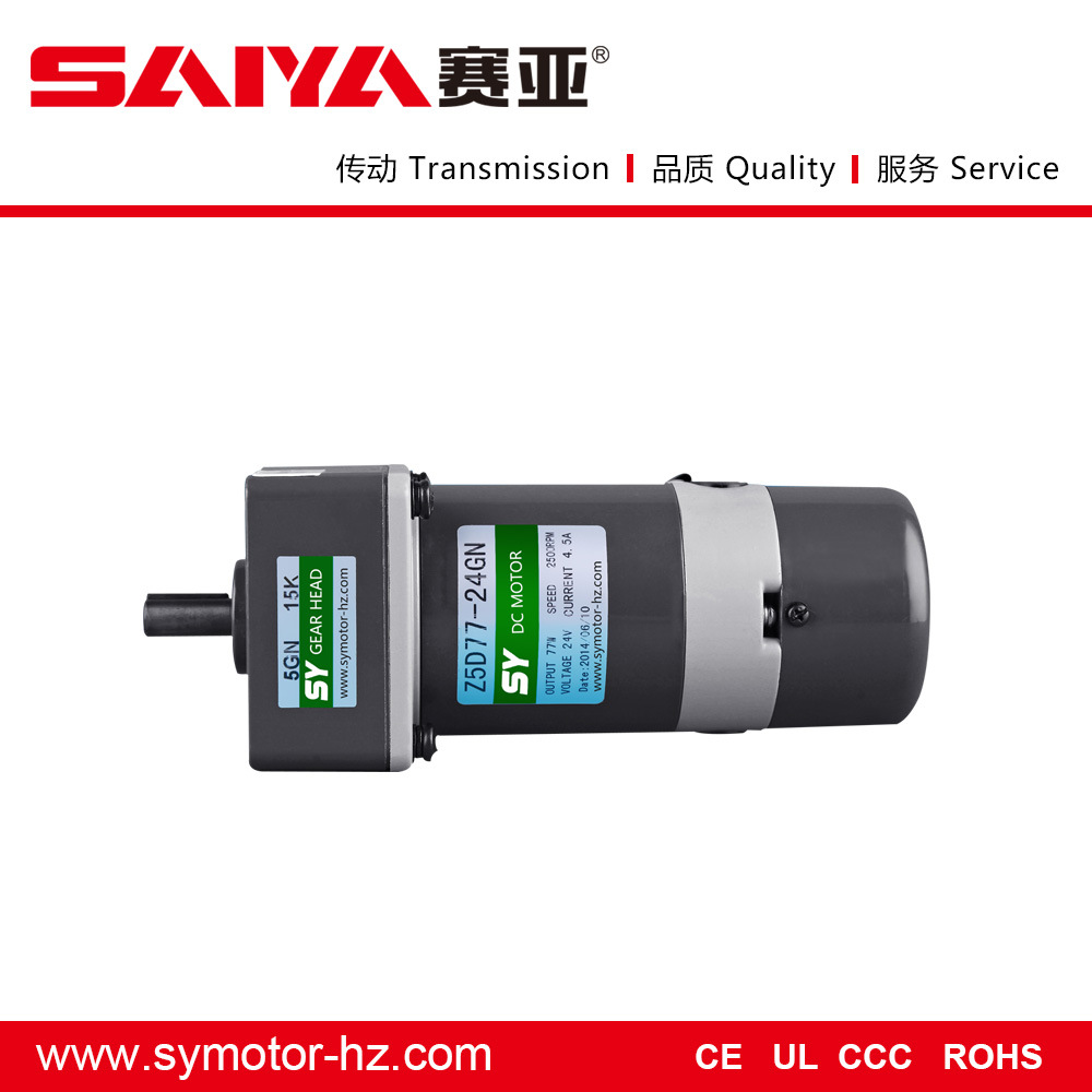 60W 90mm DC Gear Motor Asynchronous Motor Auto Parts