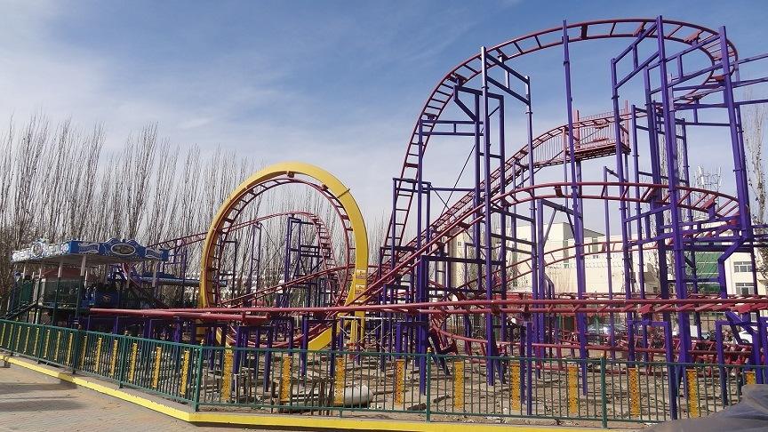 Overlapping Rolller Coaster