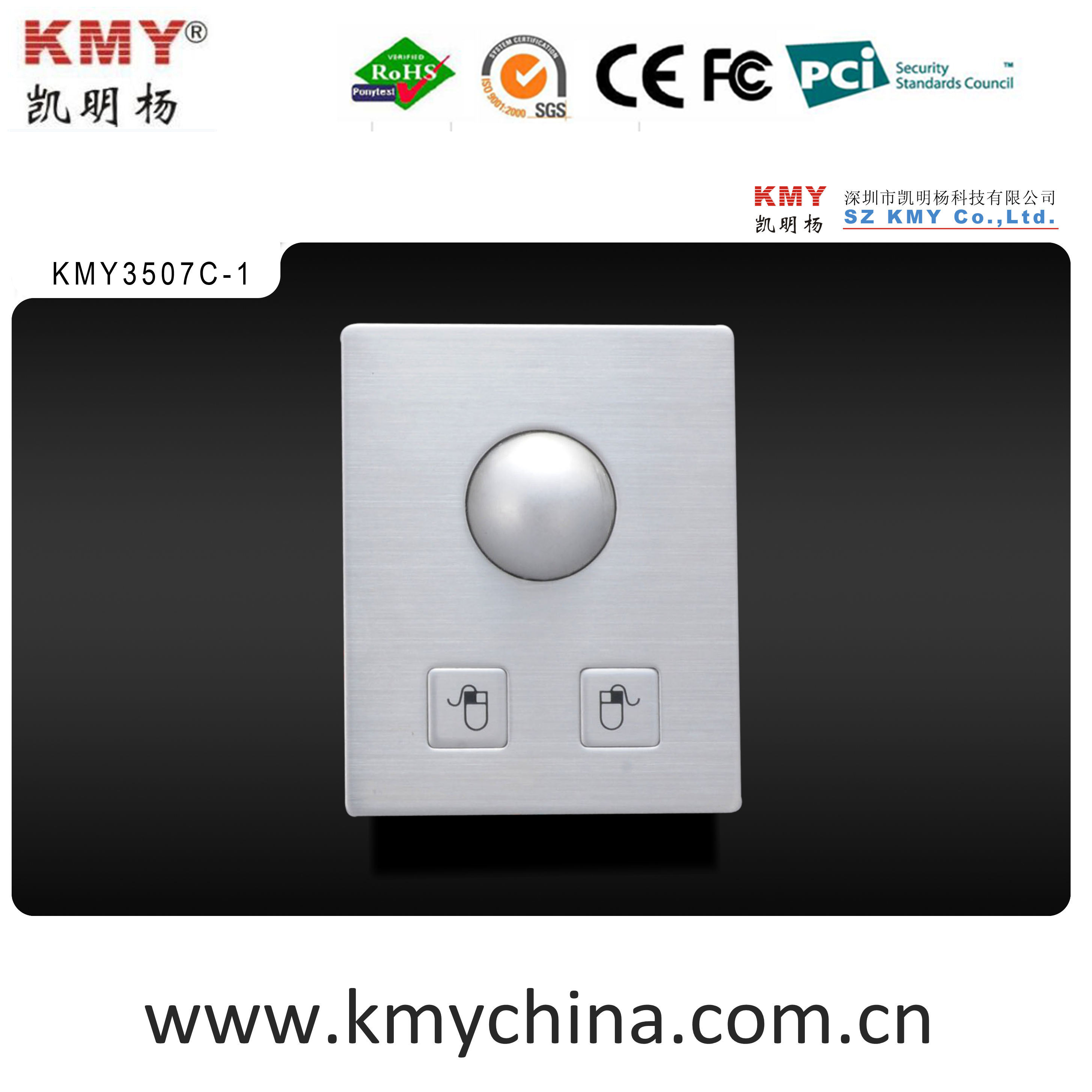 IP65 Industrial Metal Trackball 25mm Diameter (KMY3507C-1)