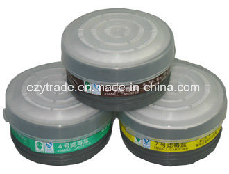 Big Field of Vision Full Face Mask ((Round Cartridge)