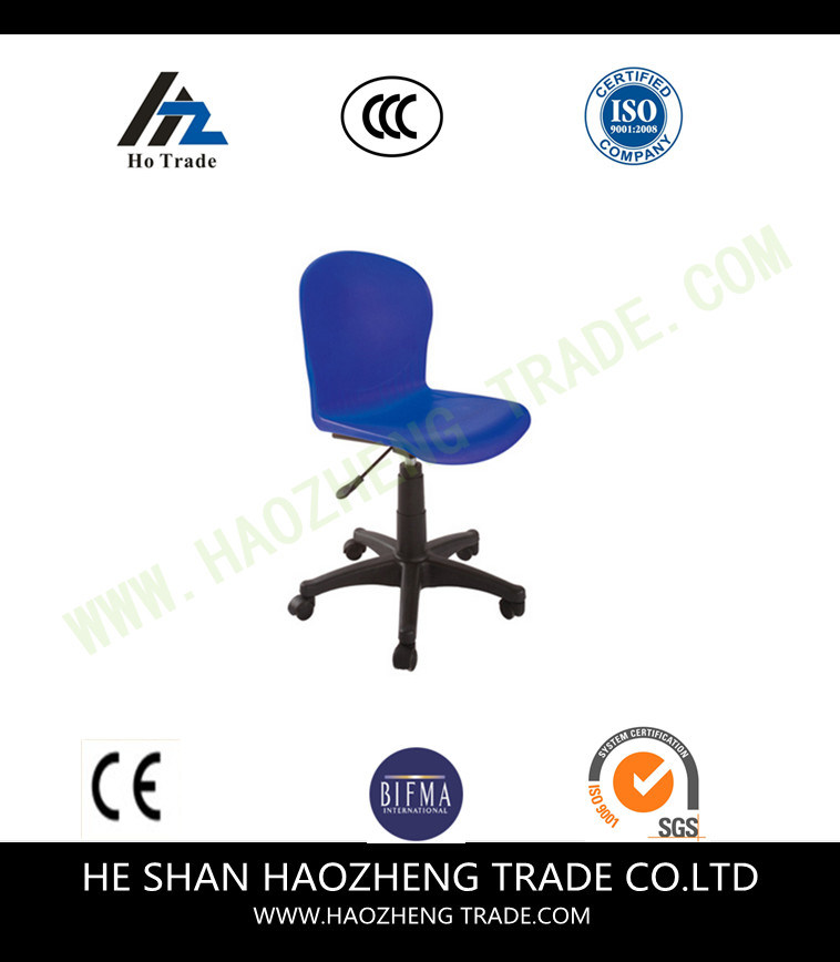 Hzpc276 Classroom Plastic Chair Office Furniture