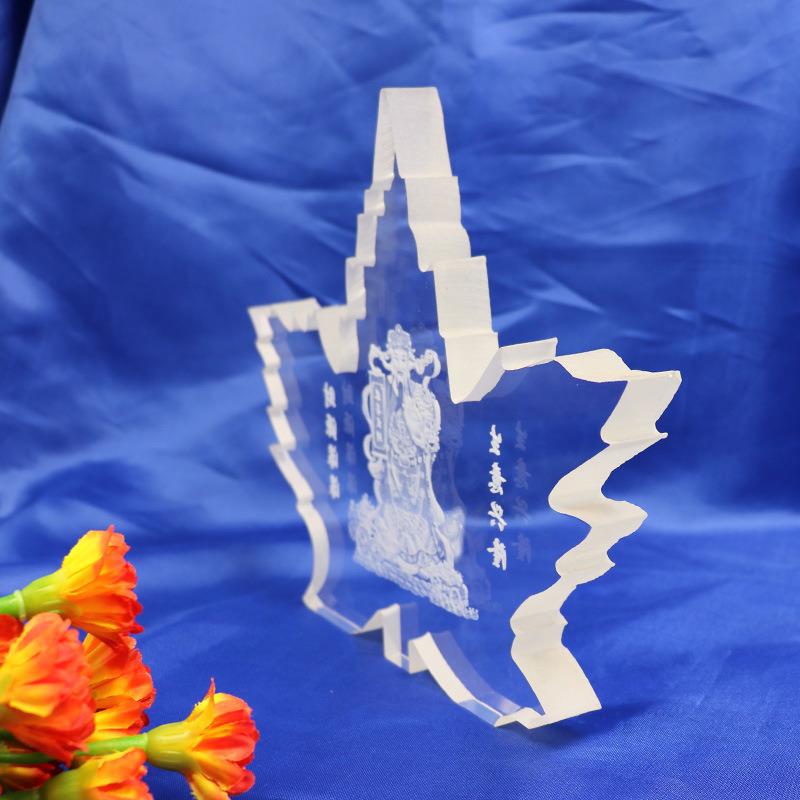 Custom Engraved Maple Leaf Shaped Crystal Plaque Trophy Award for Souvenir.