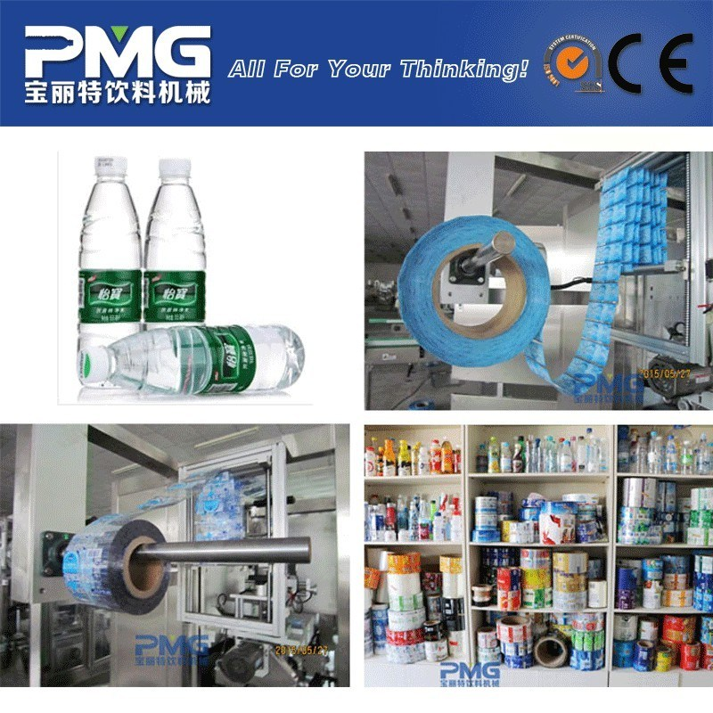 Beverage Label Printed PVC Shrink Sleeve Label