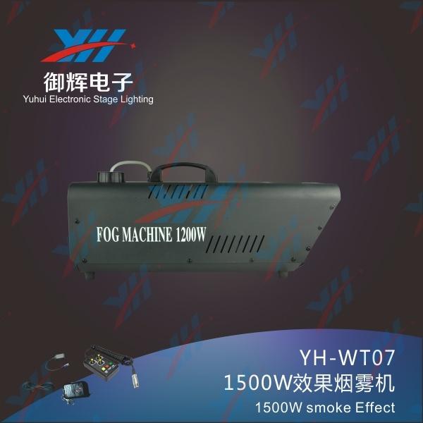 1500W Smoke Effect Machine