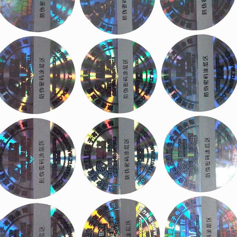 Transparent Laser Number Hologram Sticker Label
