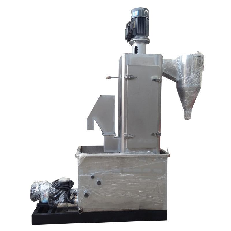Plastic Centrifuge Dewatering Machine for PP PE Film