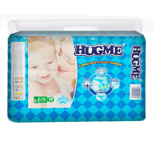 Disposable Baby Diaper with Imported Japan Sap (XL)