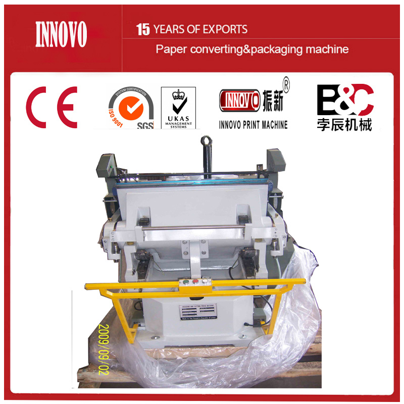 Factory Directory Sell Die Cutter (CE Certification)