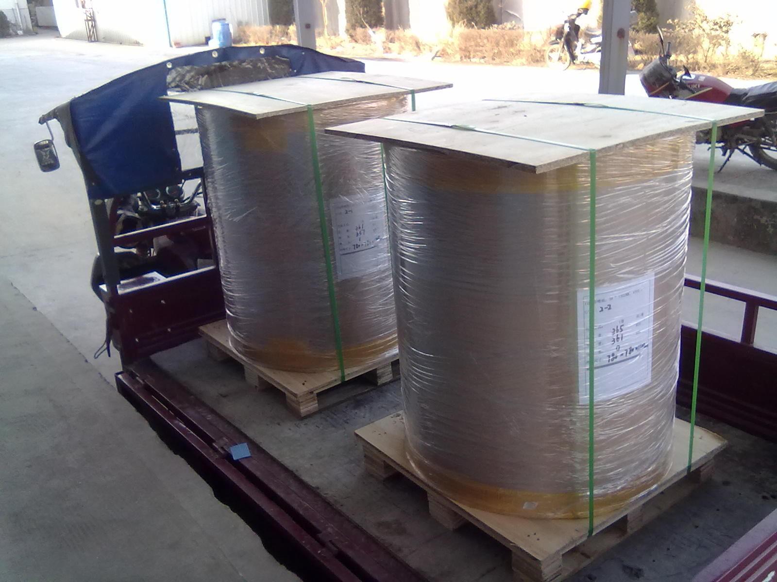 44inch Wide Format Inkjet Printing Paper