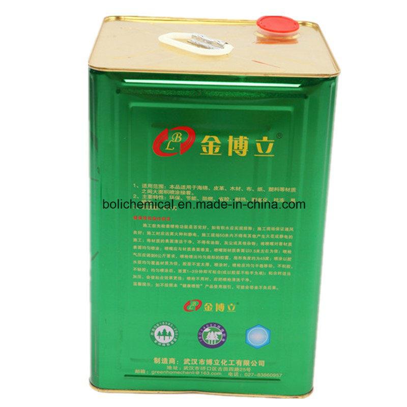 Super Adhesion Economic Spray Glue for Luggage