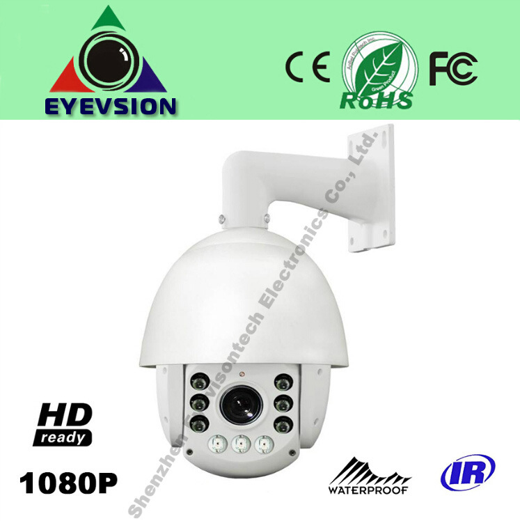 2.0MP HD (1080P) 22X IP CMOS PTZ Speed Security Camera (EV-PTZ7200-MIR)
