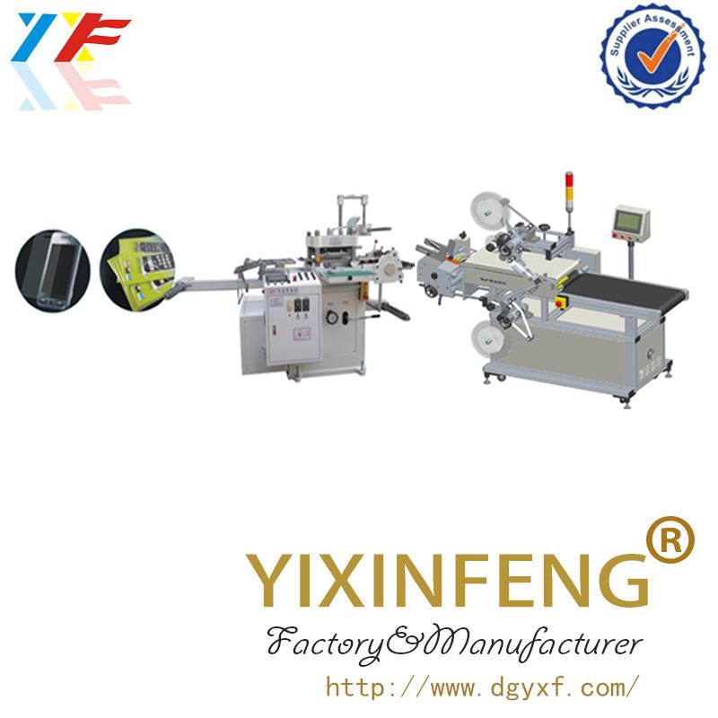 Automatic Paper Screen Protector Cutter Die Cutting Machine