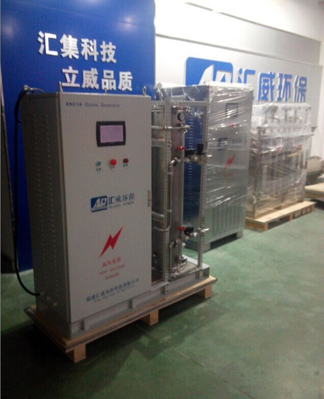 Industrial O3 Ozonator for Waste Air Treatment (HW-O-600)