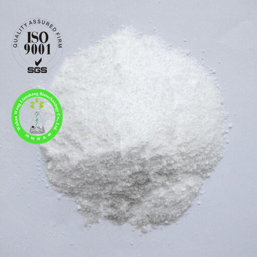 99% USP Standard Minoxidil CAS: 38304-91-5