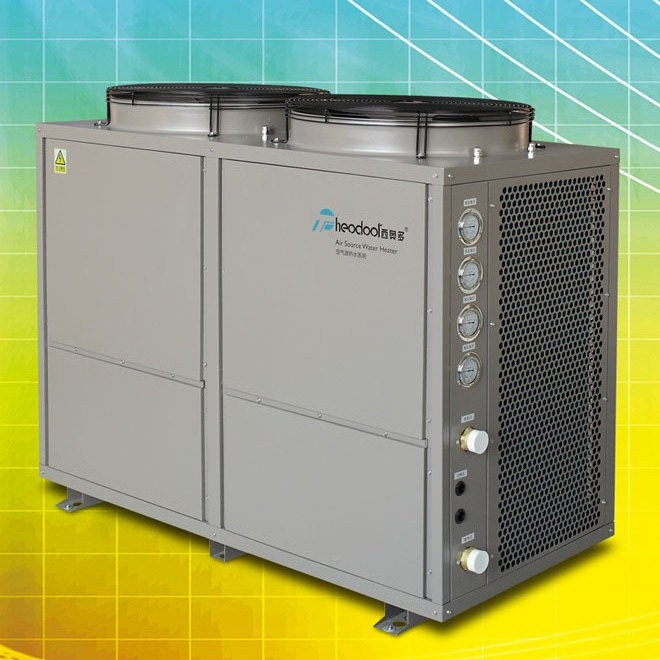 Commercial Used Heat Pump