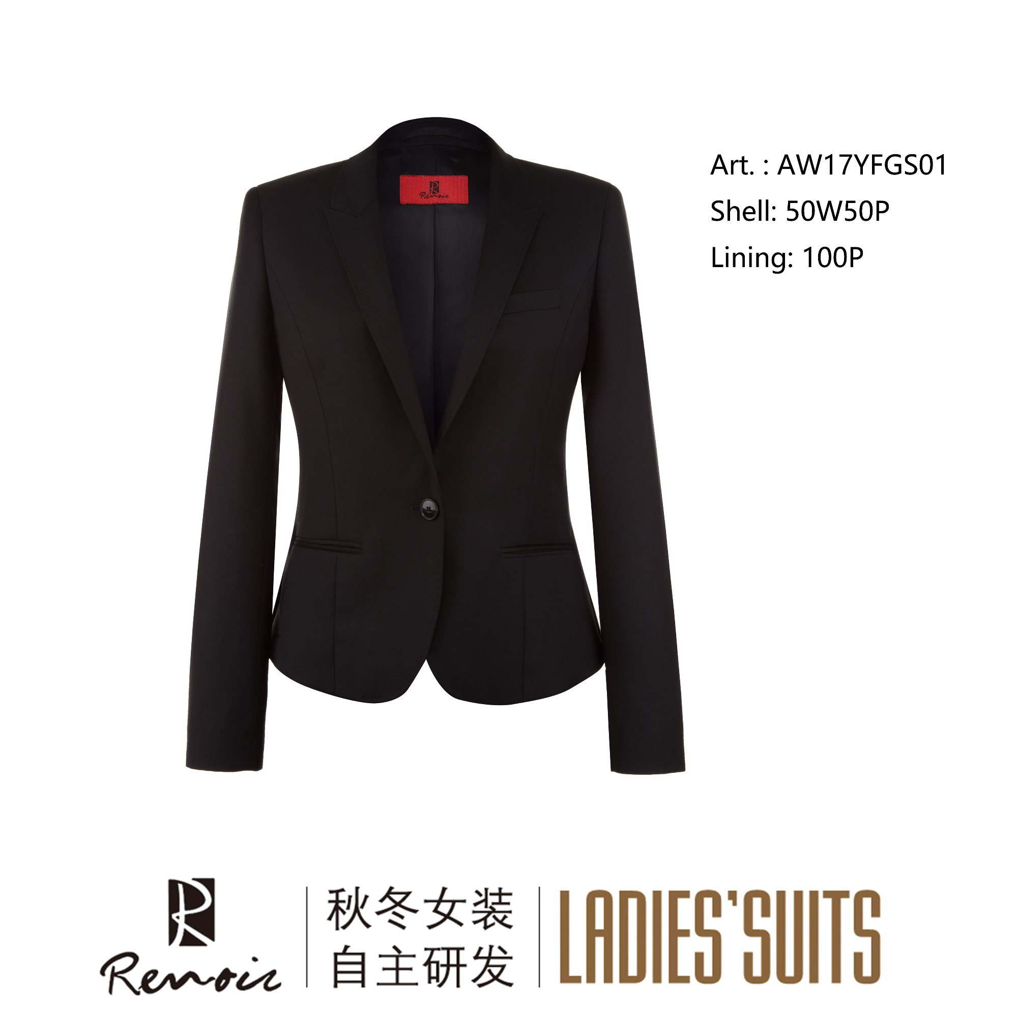 OEM Peak Lapel Women′s Business Suit